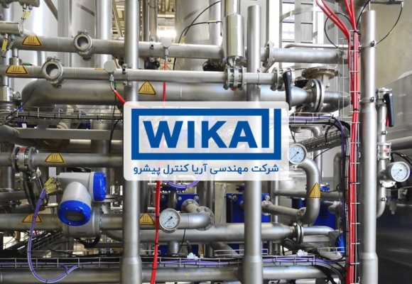 درباره-تجهیزات-ویکا2-wika