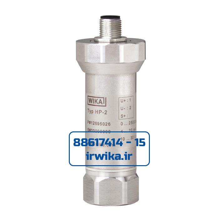 pressure sensor HP-2
