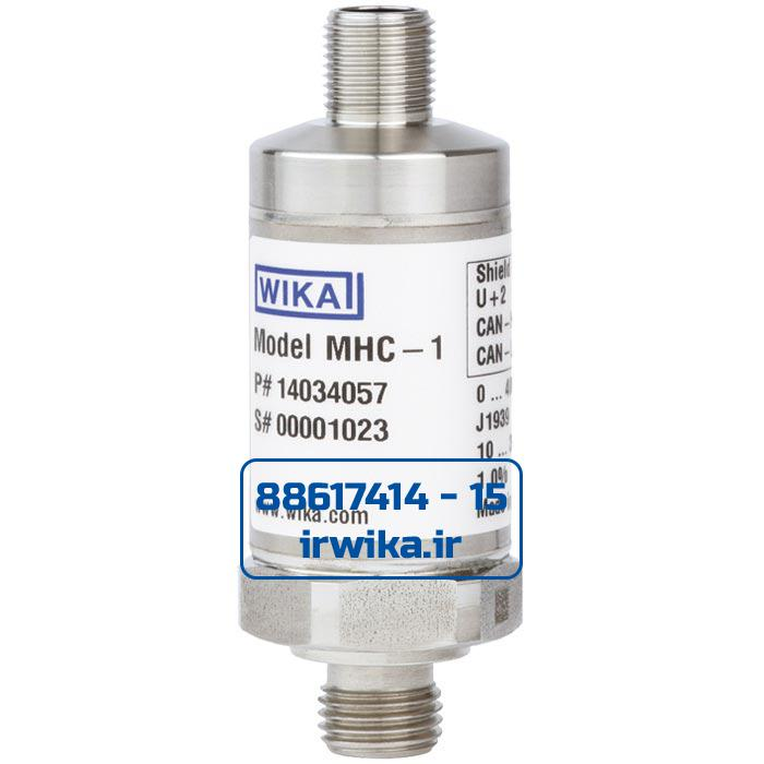 Pressure transmitter MHC-1