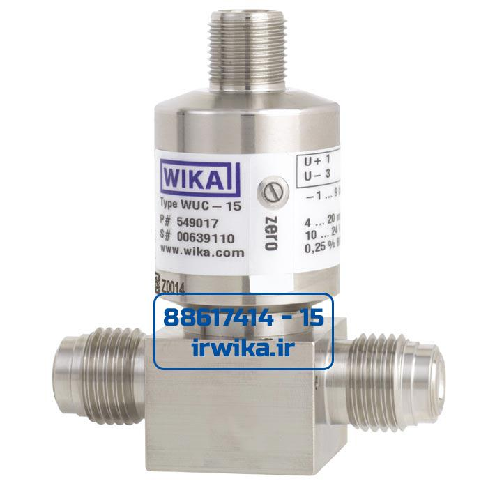 Ultra high purity transducer WUC-15