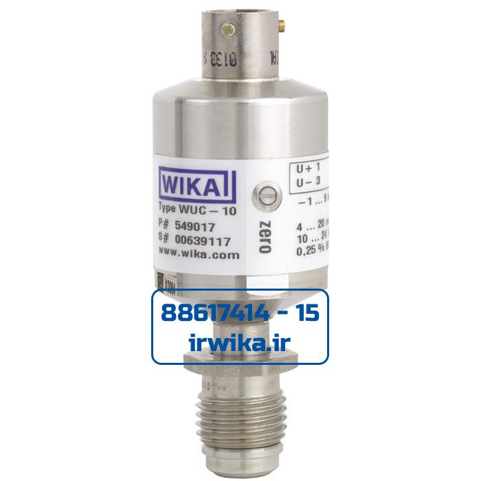 Ultra high purity transducer WUC-10