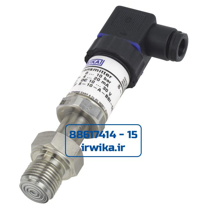 With-pressure-transmitter